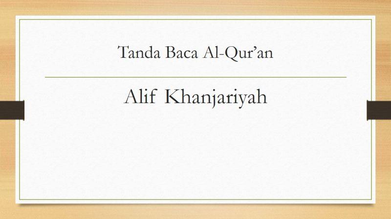 tanda baca Al-Qur'an alif khanjariyah