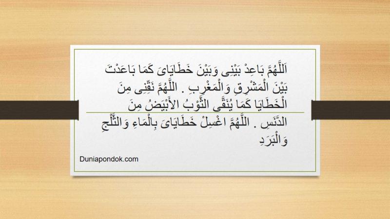 Doa Iftitah Sunah