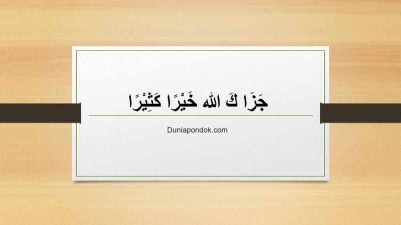 tulisan arab jazakallah